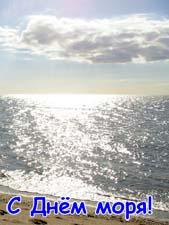Красивые фото и картинки на всемирный день моря (14)