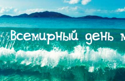 Красивые фото и картинки на всемирный день моря (21)