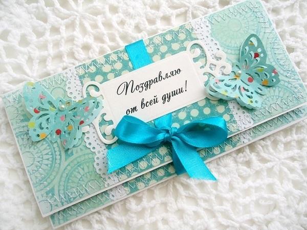 Красивый конверт для пожеланий на 1 годик016