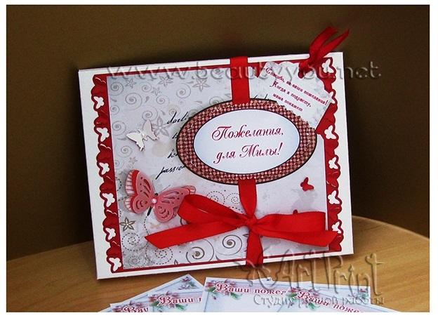Красивый конверт для пожеланий на 1 годик022