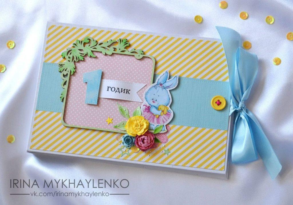 Красивый конверт для пожеланий на 1 годик024