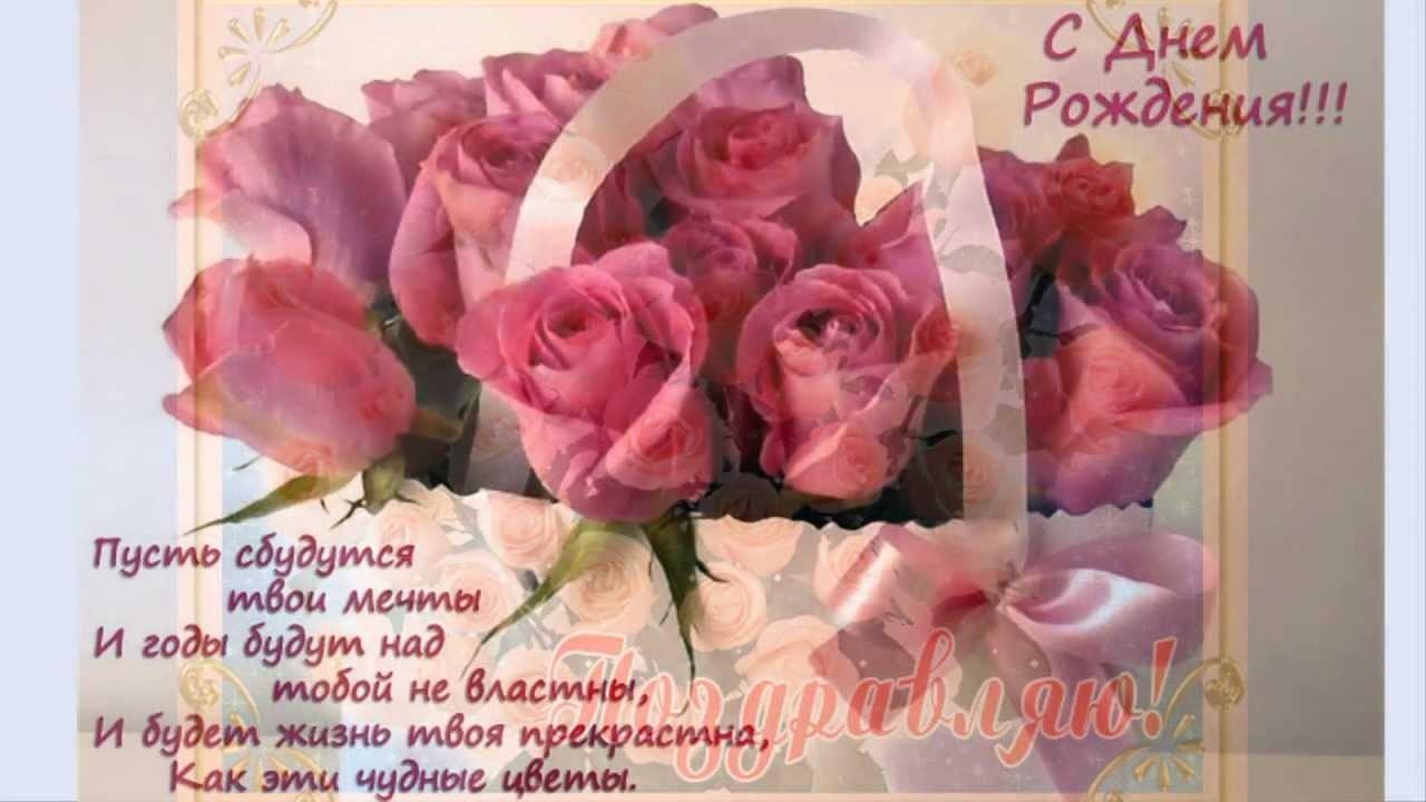 Лизонька с днем рождения девочке картинки и открытки005