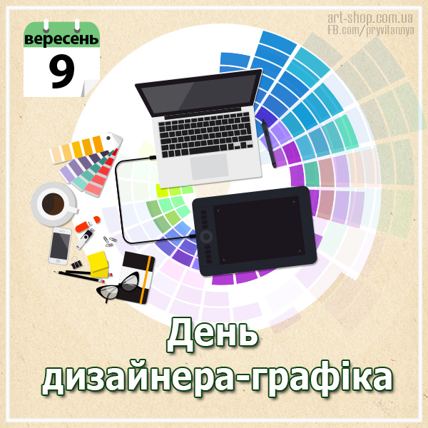 Лучшие картинки с днем дизайнера-графика в России (11)