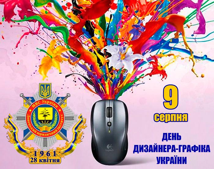 Лучшие картинки с днем дизайнера-графика в России (7)
