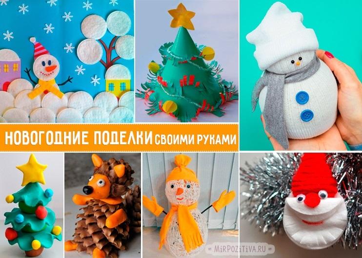 Лучшие поделки на рождественскую тему своими руками014