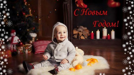 Лучшие фотосессии новогодние детей016