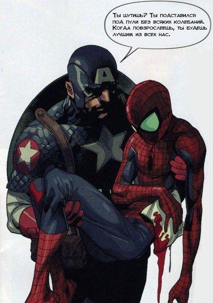 Марвел картинки человек-паук - классные арты (27)