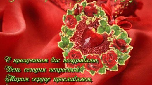 Международный день сердца фото и картинки006