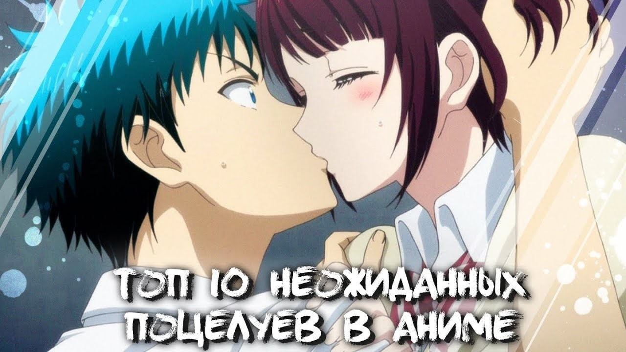 Милые картинки аниме неожиданный поцелуй004