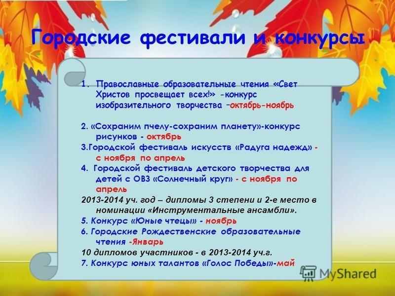Милые картинки про октябрь для детского сада008
