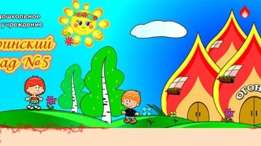 Милые картинки про октябрь для детского сада010