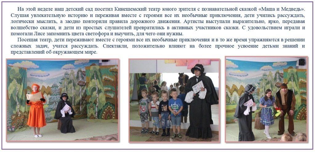 Милые картинки про октябрь для детского сада014