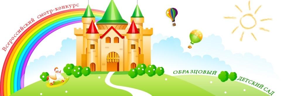 Милые картинки про октябрь для детского сада015