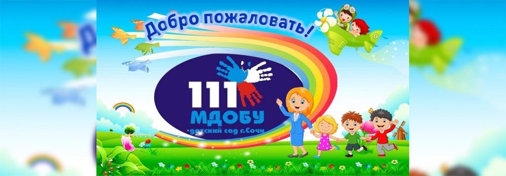 Милые картинки про октябрь для детского сада020