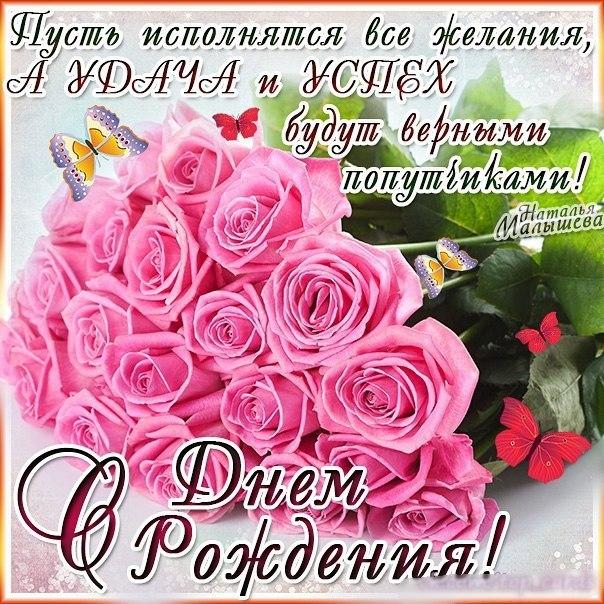 Поздравления с днем рождения женщине сестре тете