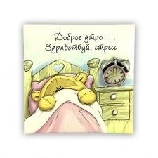 Мишки Тедди картинки с добрым утром013