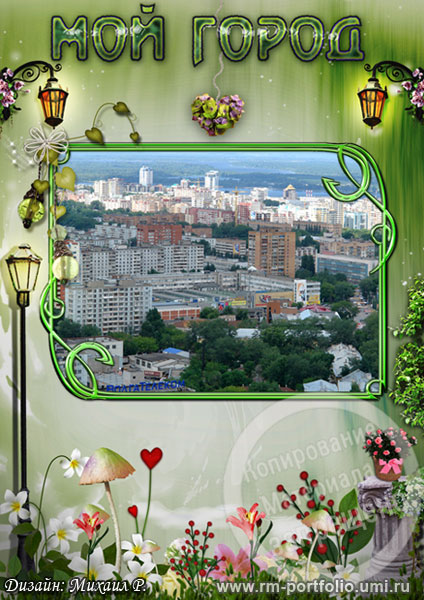 Мой город Самара для портфолио школьника - фото (11)