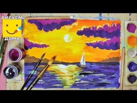 Морской пейзаж поделка для детей002