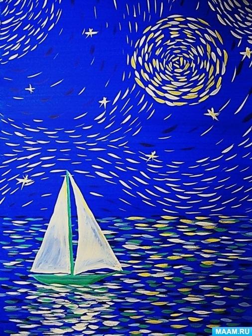 Морской пейзаж поделка для детей015