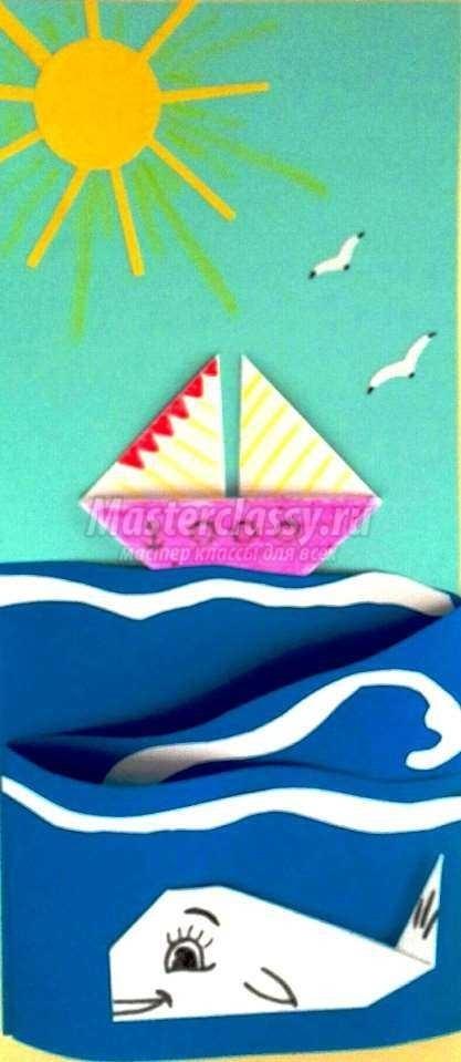 Морской пейзаж поделка для детей021