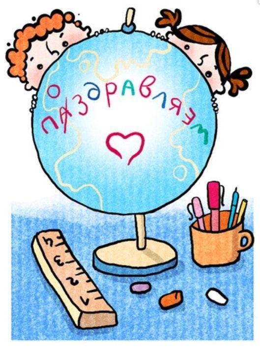 Нарисовать день учителя 5 октября не сложно003