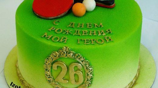 Настольный теннис торт фото004