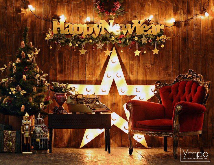 Новогоднее оформление фотостудий   лучшие фото (8)