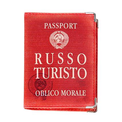 Обложки на паспорт прикольные картинки (12)