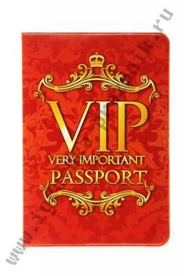 Обложки на паспорт прикольные картинки (4)