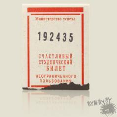 Обложки на паспорт прикольные картинки (9)