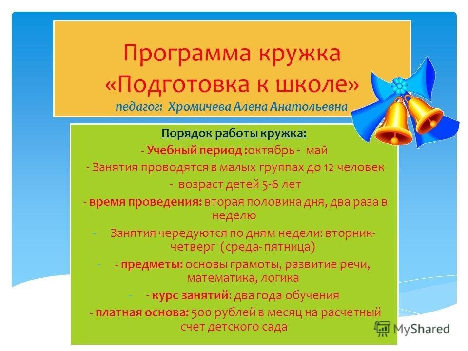 Октябрь картинки для детей в детском саду006