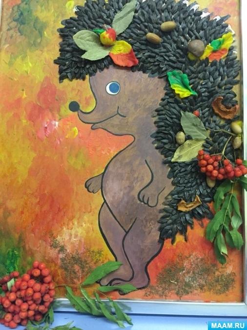 Октябрь картинки для детей в детском саду008