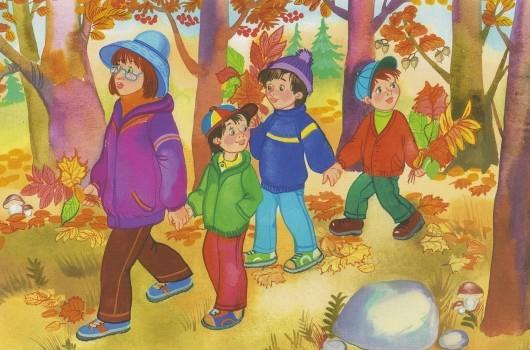 Осенний лес с грибами картинки для детей (12)