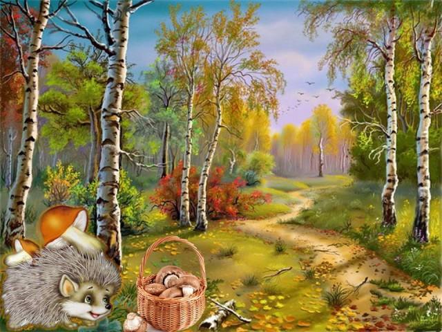 Осенний лес с грибами картинки для детей (2)