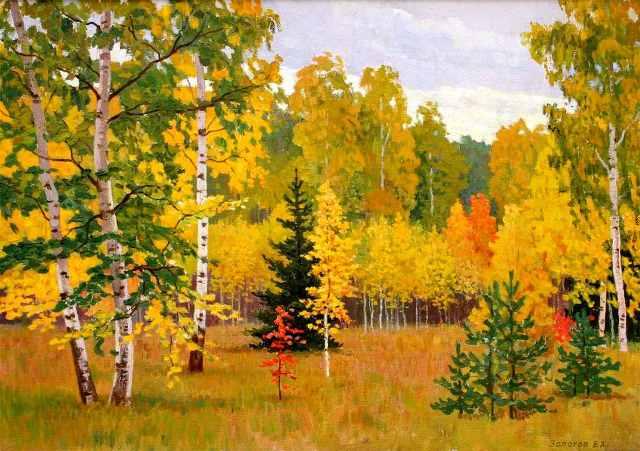 Осенний лес с грибами картинки для детей (9)