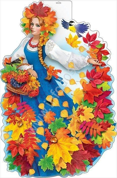 Осень в образе девушки рисунок для детей (10)