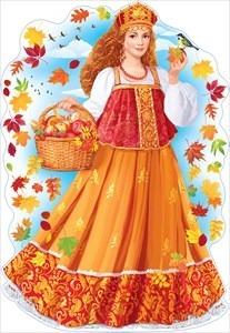 Осень в образе девушки рисунок для детей (18)