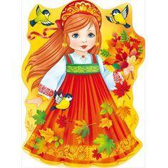 Осень в образе девушки рисунок для детей (20)