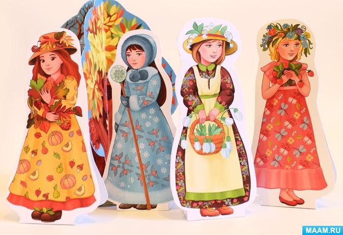 Осень в образе девушки рисунок для детей (3)