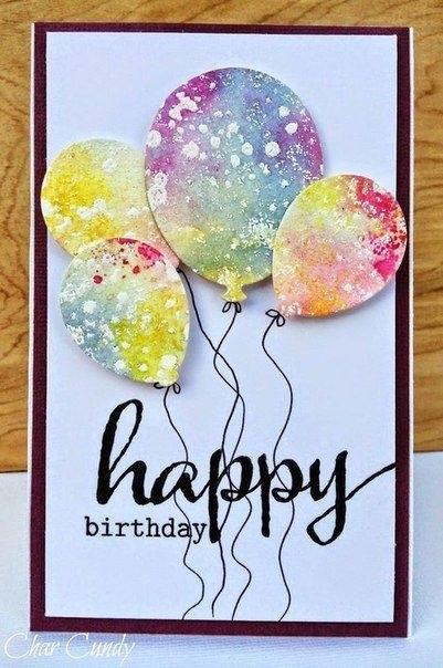 Открытки на день рождения своими руками для лучшей подруги001