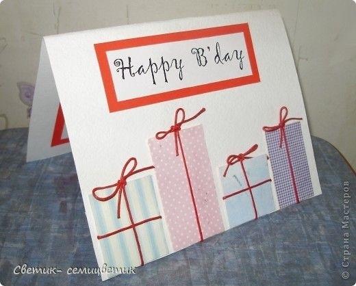 Открытки на день рождения своими руками для лучшей подруги018