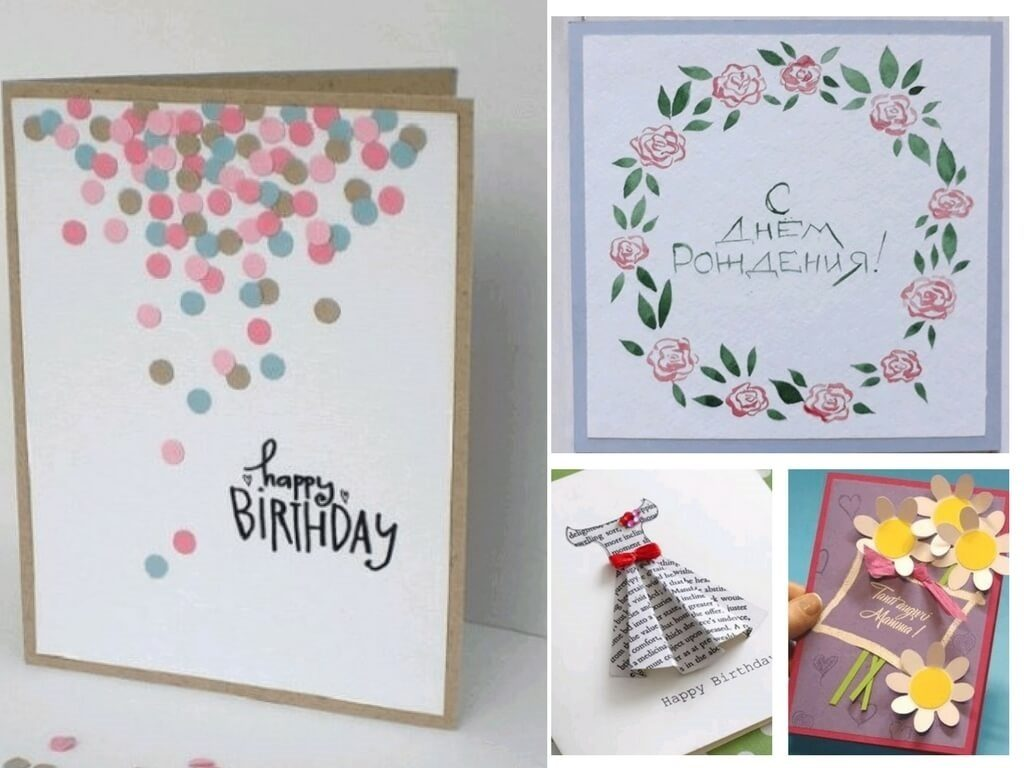 Идеи для открытки для мамы на день рождения своими руками