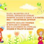 Открытки про осень со стихами для детей