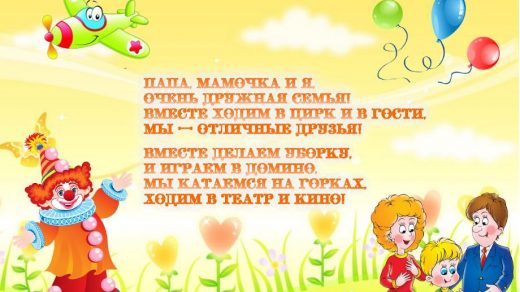 Открытки про осень со стихами для детей (1)