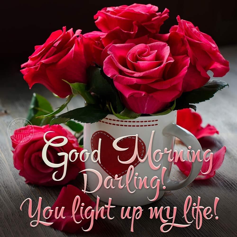 Открытки с добрым утром красивые на английском языке006