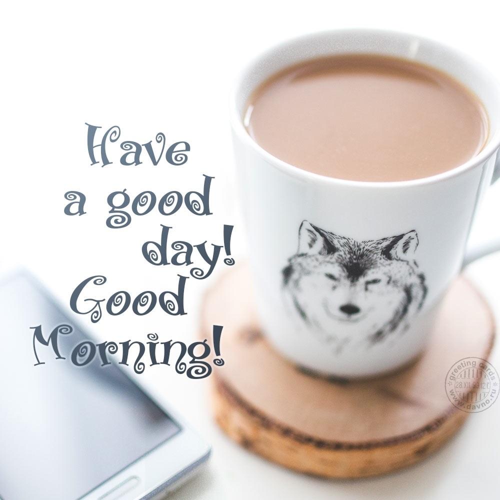 Открытки с добрым утром красивые на английском языке015