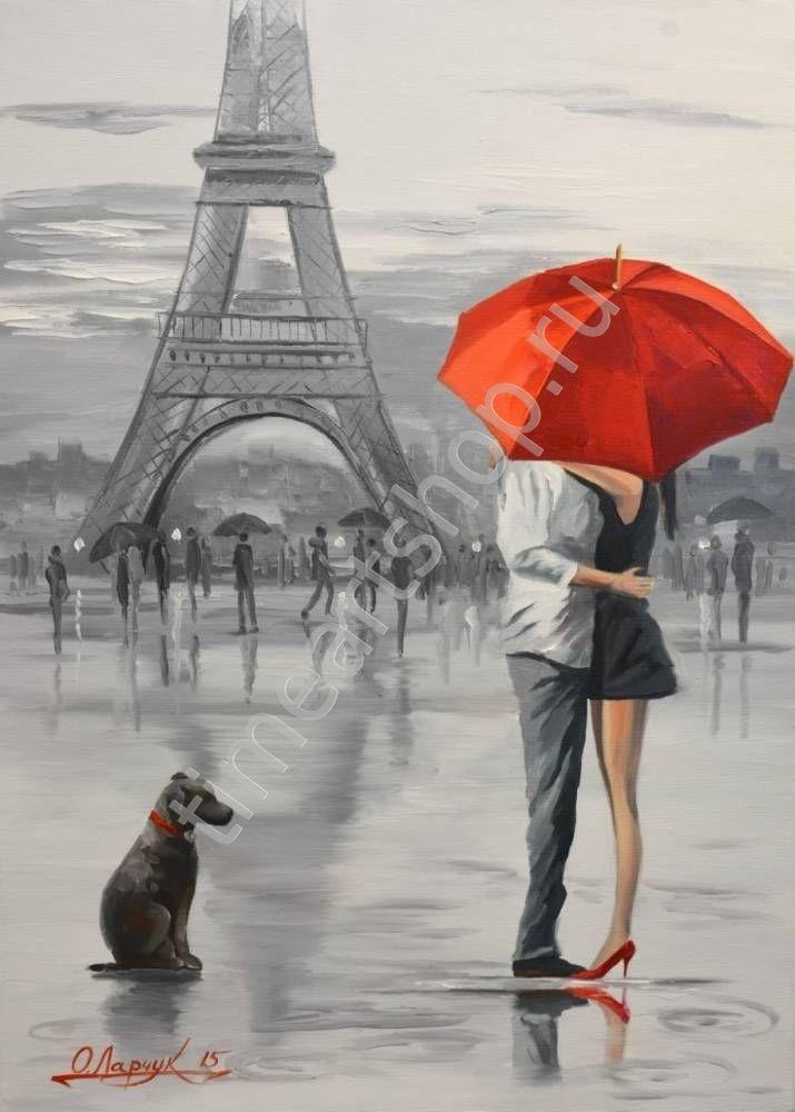 Париж картинки рисованные - 35 рисунков (18)