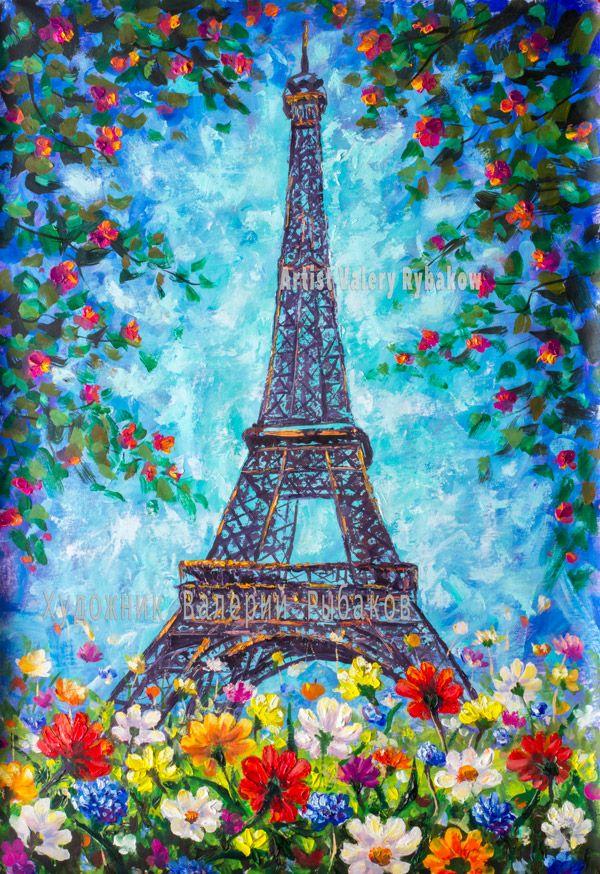 Париж картинки рисованные - 35 рисунков (5)