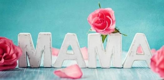 Первое слово мама картинки020