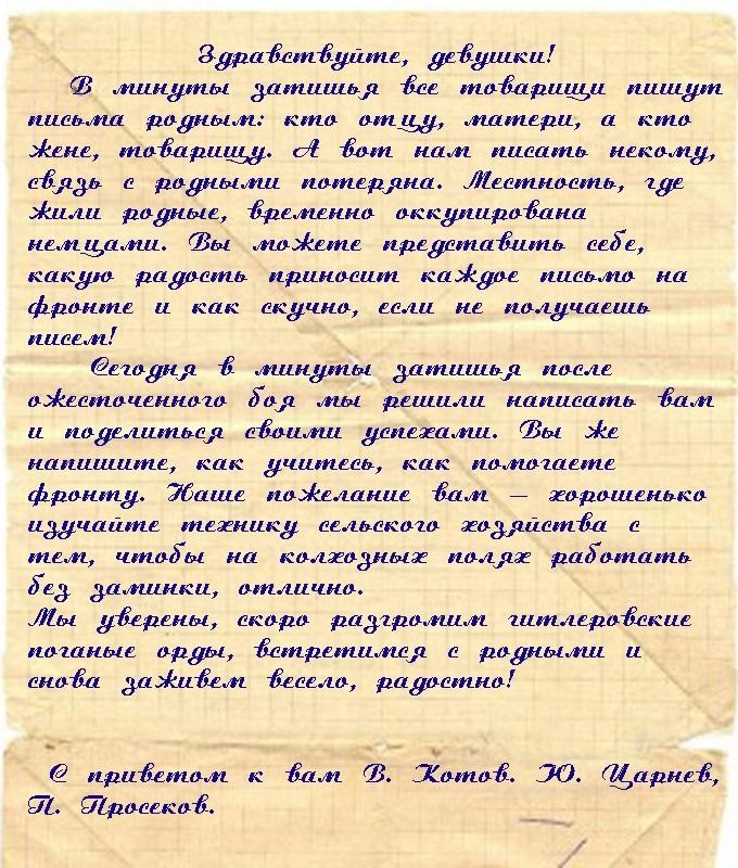 Письмо в будущее на годик ребенку008